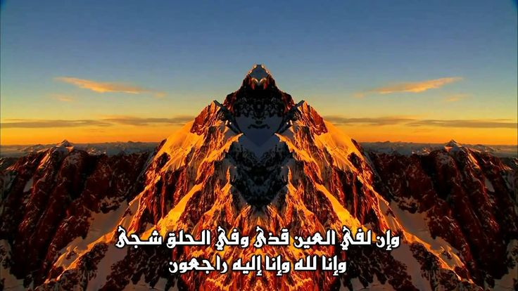 ما الذي يميز دعوة الأمام أحمد الحسن ع عن باقي المدعين؟   جواب رائع