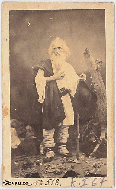 """C. Demetriade, București. Imagine din colecțiile Bibliotecii """"V.A. Urechia"""" Galați."""