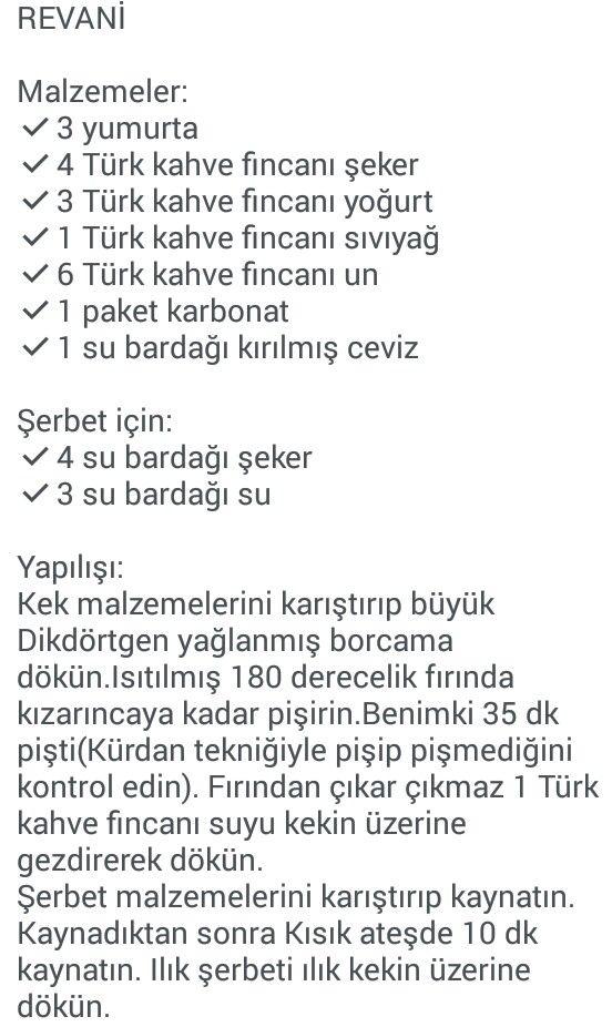 REVANİ
