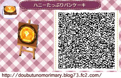 Pancake qr code animal crossing new leaf Animal Crossing Pinterest Animal crossing and Qr ...