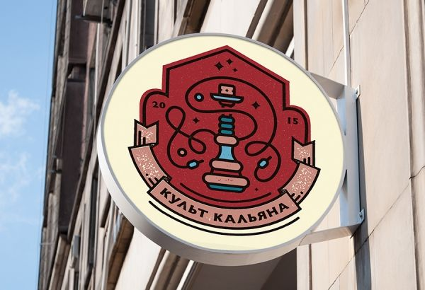 логотип для «Культ Кальяна»   GoDesigner