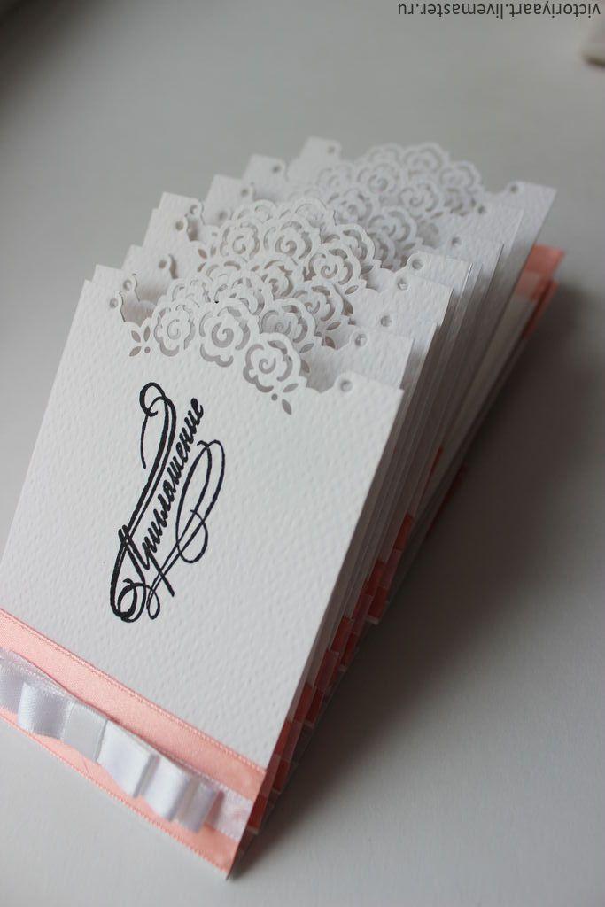 """Купить Приглашение на свадьбу """"Мини"""" - коралловый, розовый, приглашение, приглашение на свадьбу, приглашения ручной работы"""