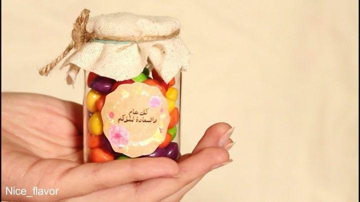 Nice Flavor On Instagram مرحبا كيفكم مع رمضان والعطلة بما ان العيد قر ب حبيت اشارككم فكرة تو Christmas Bulbs Holiday Decor Christmas Ornaments