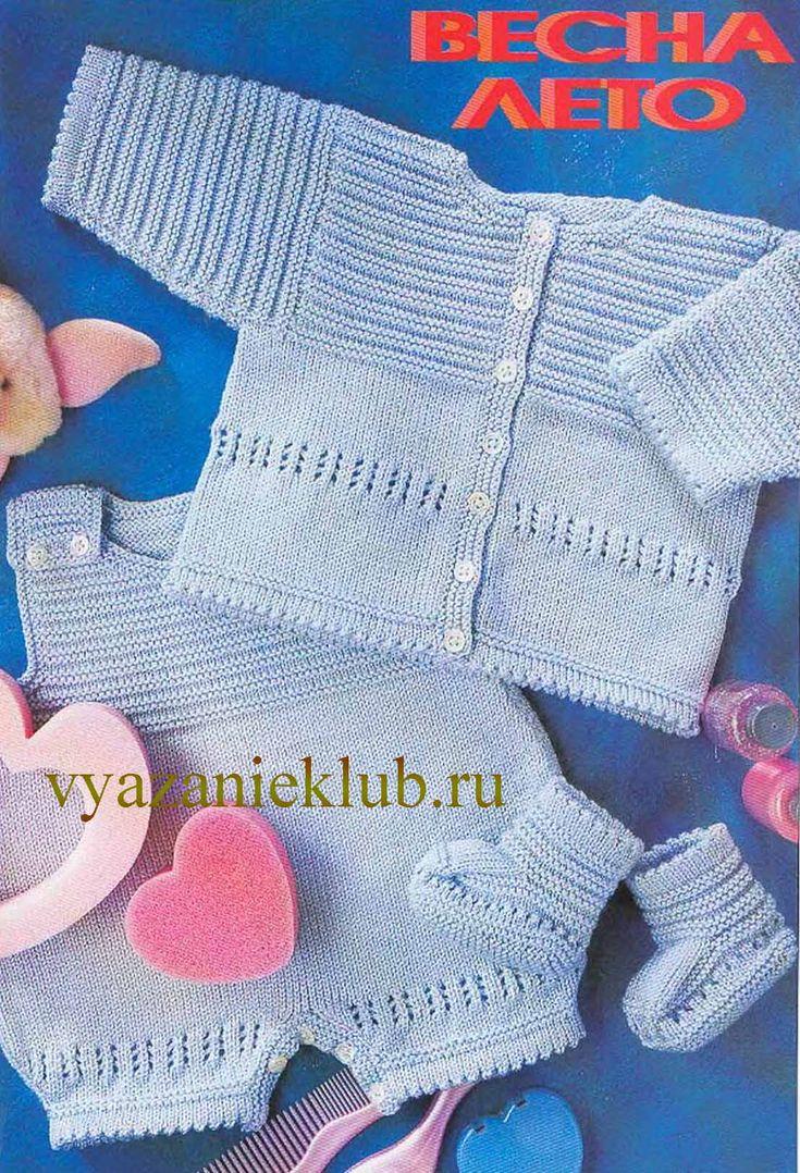 манишка для ребенка от 0-1года на пуговицах вязаная спицами на самых маленьких схемы