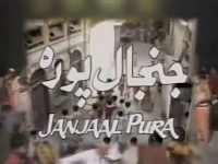Janjaal Pura Watch Full Pakistani TV Drama | Urdu Movies