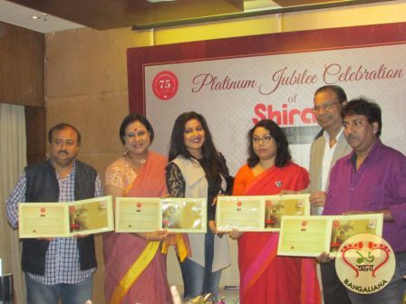 Shiraz Golden Restaurant's special cover was unveiled by Ustad Rashid Khan, Gargi Roy Choudhury, Sudeshna Roy, Abhijit Guha and others.