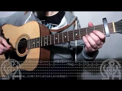 СКРЯБІН - Мам (розбір пісні для гітари, акорди + табулатура) - YouTube