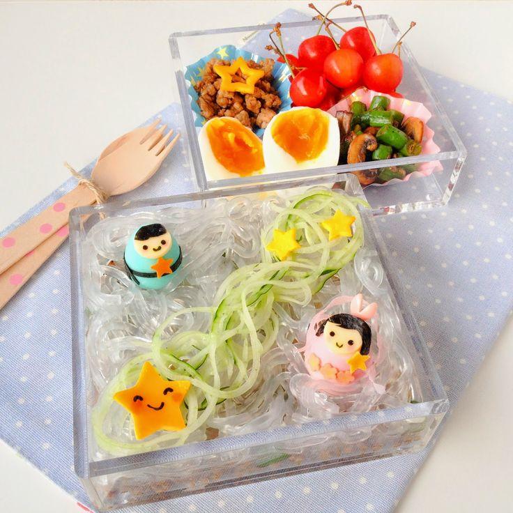 tanabata sushi