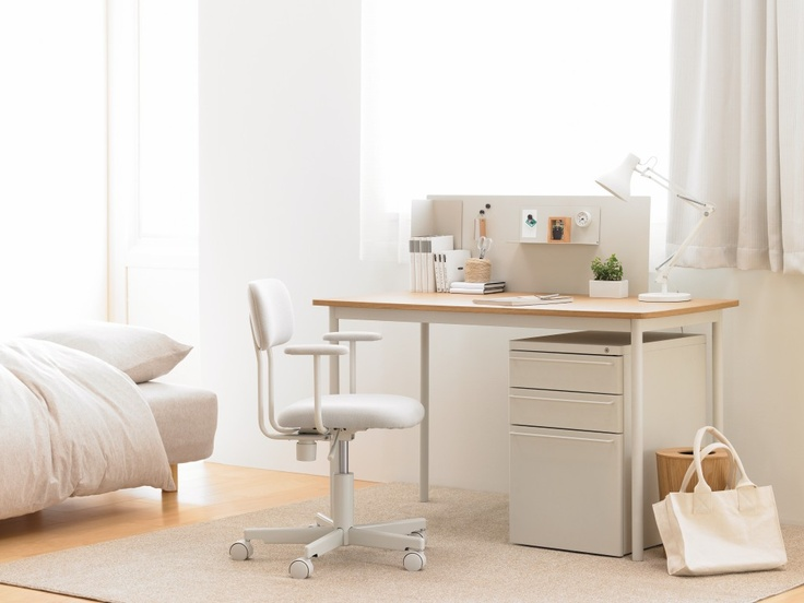 About Furniture On Pinterest Tables Shelves And Muji Online Store