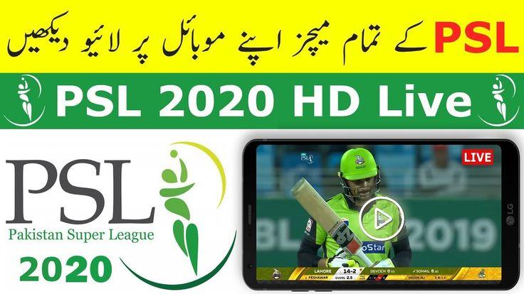 Watch PSL 2020 Live Streaming Ptv Sports Live PSL 5