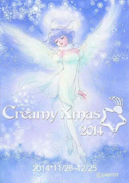 Creamy Xmas 2014