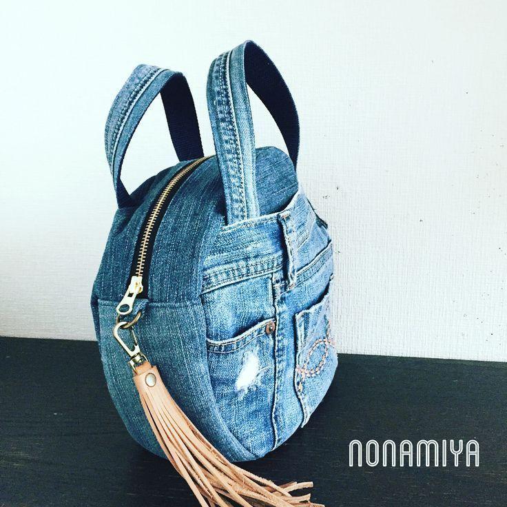 Tasche mit alten Jeans ~ Wie man kostenlose Anleit…