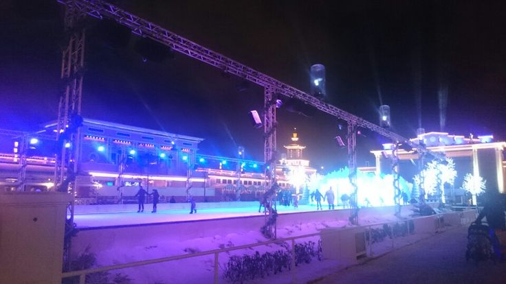 Ice skating rink at Liseberg Amusement park Sweden.