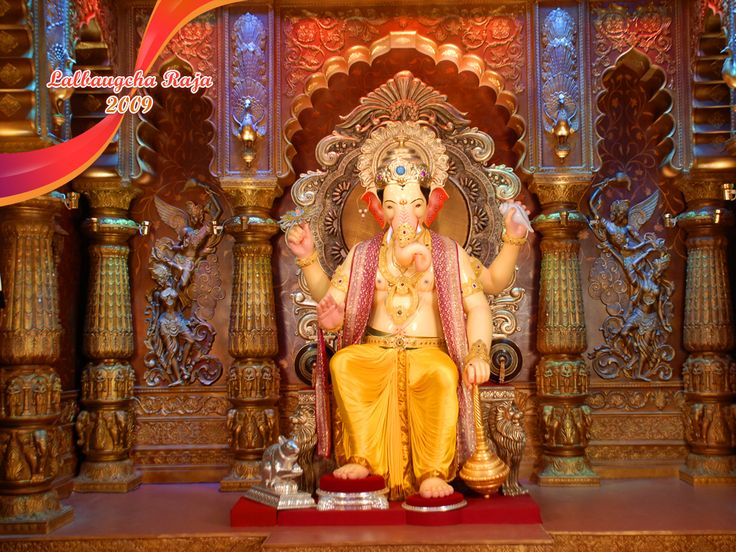 Lal Baugcha Raja Ganesha....