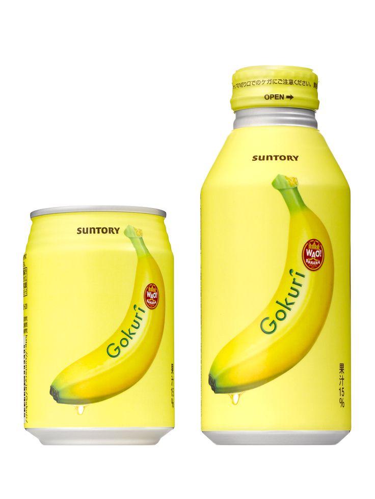 お気に入りのドリンクに追加!「Gokuri バナナ」