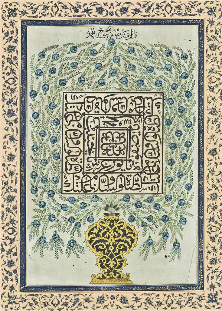 A Calligraphic Composition Lucknow, Oudh, North India, 19th Century