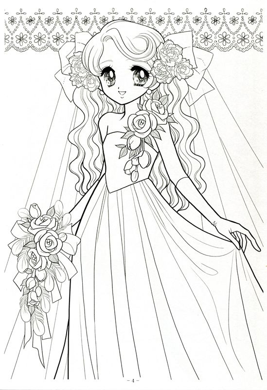 Simple Bride Coloring Book