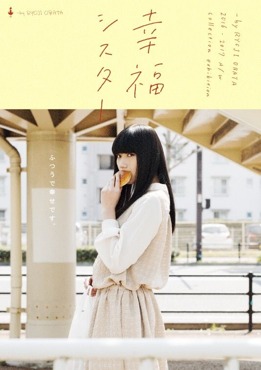 –by RYOJI OBATA > NEWS