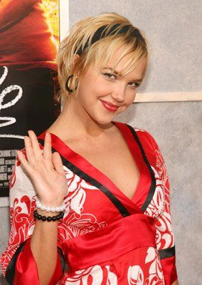 Arielle Kebbel at event of Step Up (2006)