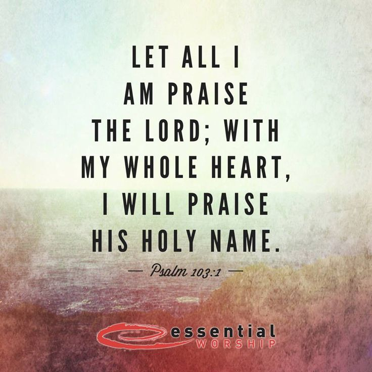 praise the lord with - photo #40