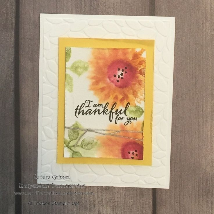 Painted Harvest, watercolor technique, petal burst embossing folder, Stampin'Up!, Holiday catalog 2017,