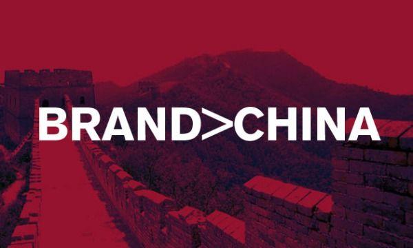 Brand ECOmmerce China