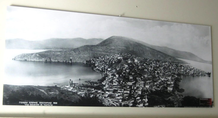 Historical photo Kastoria, Macedonia, Greece
