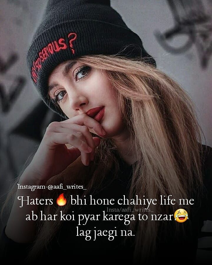 Right Na Guys Follow Now Aafi Writes Best Qoutes More Pic Must Follow Aafi W Girly Attitude Quotes Attitude Quotes For Girls Attitude Quotes