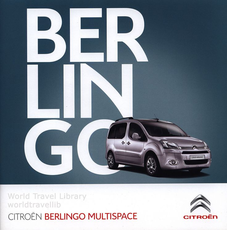 https://flic.kr/p/TjQhjx | Citroen Berlingo Multispace; 2014_1
