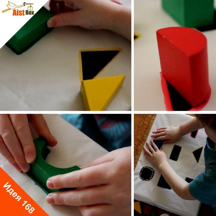 Сортер- игра, которая знакомит кроху с формами и цветами. Задача нелёгкая- соотнести фигуры разных цветов и форм с подходящими отделениями. У Вас ещё нет такого? Тогда самое время сделать сортер своими руками, к тому же это так просто! Делаем коробочку для сортировки игрушек! #aistbox, #аистбокс, #летние поделки, #поделки для детей, #развитие ребёнка, #чем занять ребенка, #своими руками
