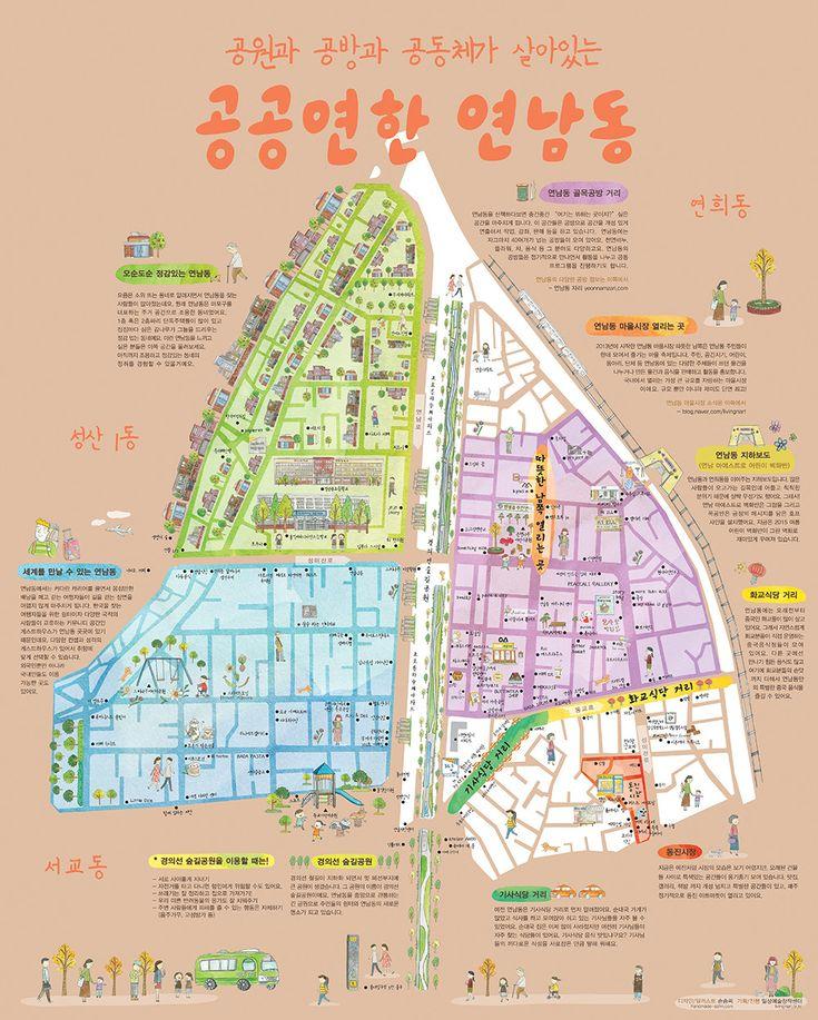 [연남동 마을지도 3탄] 연남동 산책 - 일러스트레이션, 파인아트