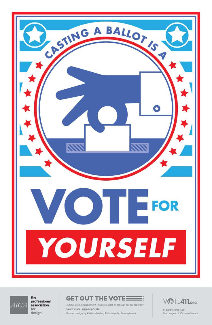 Design poster yourself - Vote For Yourself