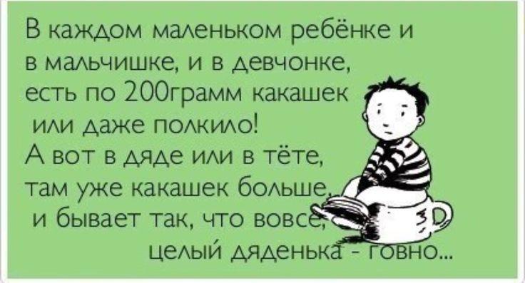 веточкой по попе я тебе стучу: 765 изображений найдено в Яндекс.Картинках
