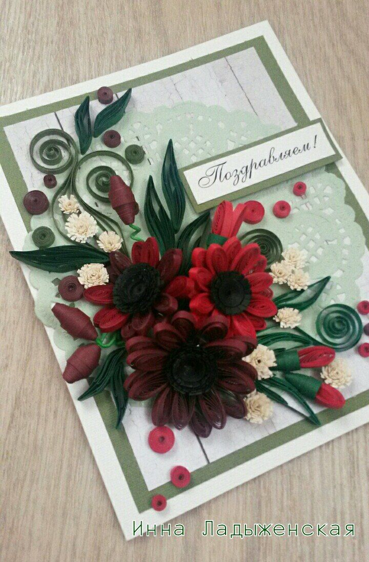 147 best quilling images on Pinterest | Quilling, Quilling cards and ...