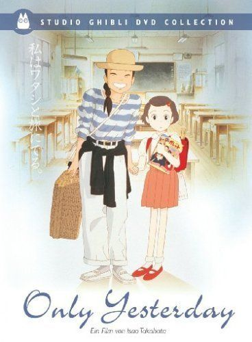 Only Yesterday (1991)Poros 1991, Omohid Poros, Childhood Memories, Yesterday Posters, Yesterday 1991, 1980S Japan, Movie Nature, Animal, Poros Poros