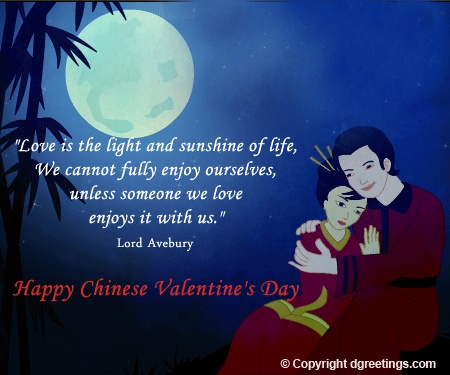 Dgreetings Happy Chinese Valentineu0027s Day