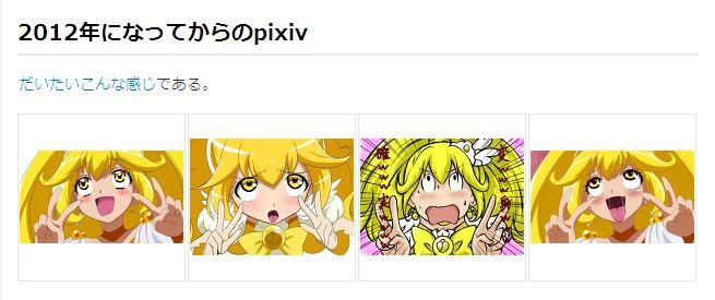 Tumblr: katoyuu:  アヘ顔ダブルピース (あへがおだぶるぴーす)とはピクシブ百科事典