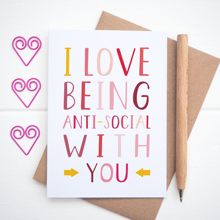 valentines card i love being anti social with you funny valentines card