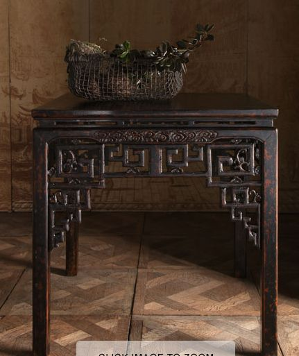 Antique Side Table, Carving Designs Between The Legs
