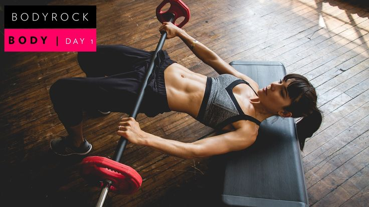 BodyRock   Body Day Week   discount  cyprus store