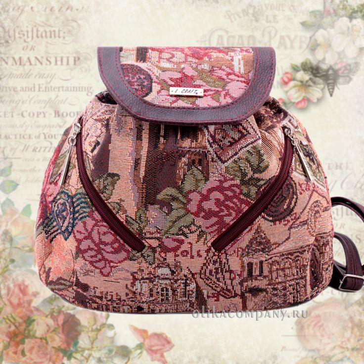 Женский рюкзак 1187-1 гобелен, размеры 26*12*26 см 1900 руб #сумки #рюкзак #женскийрюкзак #мода
