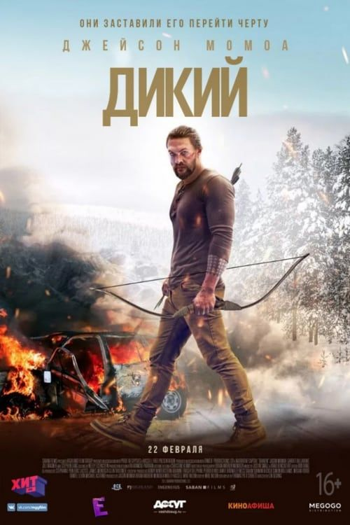 Watch Braven Full - Movies Free Download - Watch or Stream