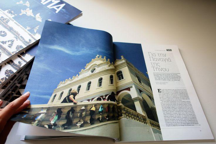 Tinian press mag spread