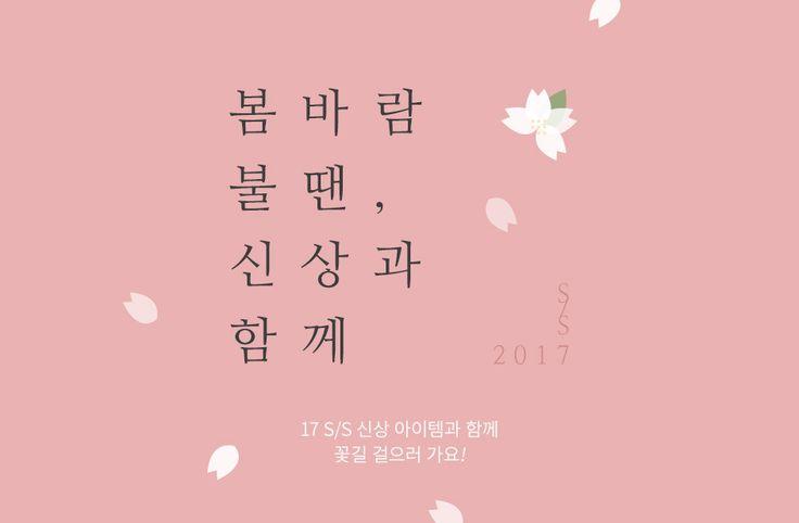 170321_spring_gej.jpg (944×619)
