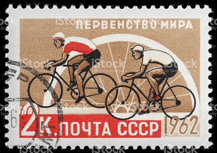 Русская гонки велосипедистов на винтажные 1962 CCCP Почтовая марка Стоковые фото Стоковая фотография