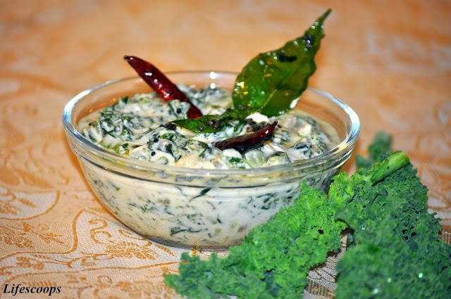 Kale in Yogurt Sauce \ Kale Pachadi: Sauces, Kale Pachadi, Aka Indian, Yogurt Sauce, Sadhya Vibhavangal, Blog Lifescoops, Indian Food, Kerala Sadhya, Lifescoops Recipes