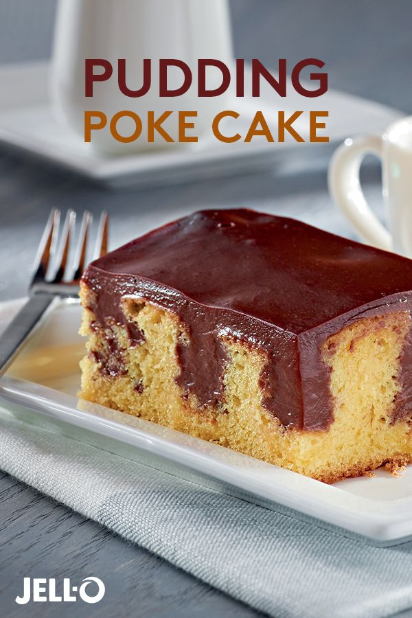 If you're going to poke your nose into something — do it in the kitchen! Try this delicious Pudding Poke Cake recipe. Prepare yellow cake mix and bake. Immediately poke holes in cake and top with a delicious layer of JELL-O Chocolate Flavor Pudding mix, powdered sugar, milk and butter. Refrigerate 2 hours, serve, enjoy forever.