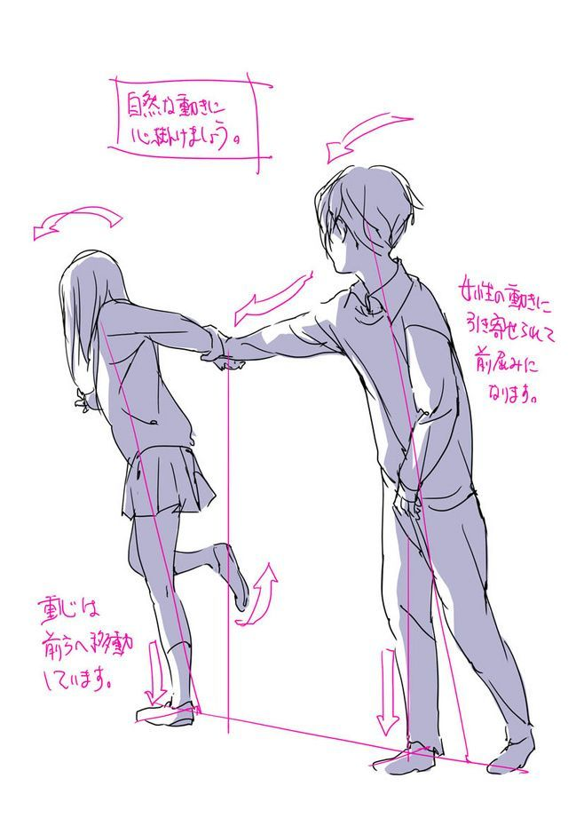 It is a graphic of Smart Anime Poses Drawing