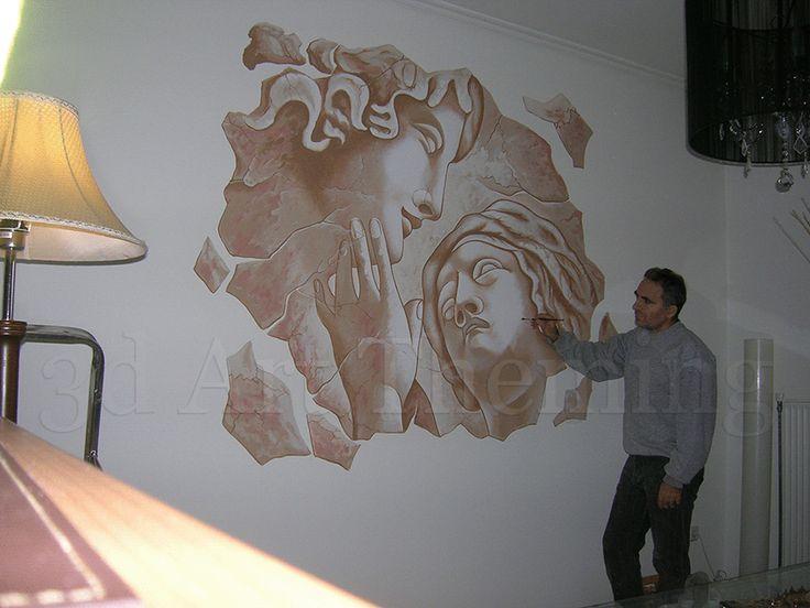 ζωγραφική στους τοίχους