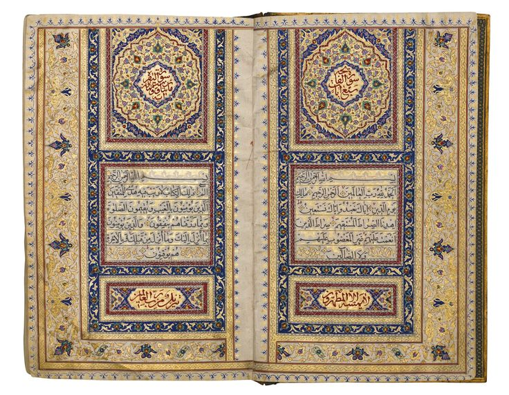 An illuminated Qur'an, copied by Muhammad 'Ali Hasani, Persia, Qajar, dated 1293 AH/1876 AD | lot | Sotheby's